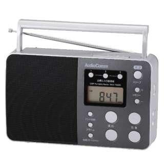 ホームラジオ AudioComm RAD-T550N [AM/FM/短波 /ワイドFM対応]