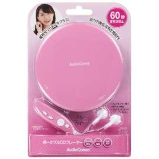ポータブルCDプレーヤー AudioComm ピンク CDP-850Z-P