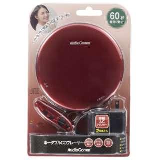 ポータブルCDプレーヤー AudioComm レッド CDP-3868Z-R