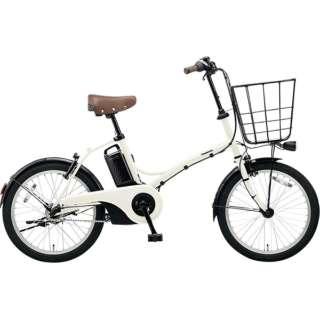 20型 電動アシスト自転車 グリッター(ココモミルク/内装3段変速) BE-ELGL033F【2018年モデル】 【組立商品につき返品不可】