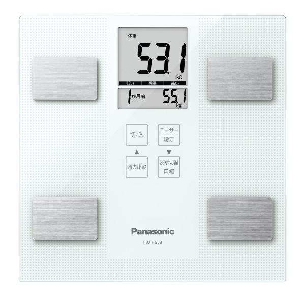 パナソニック 体組成バランス計 EW-FA24-W 体重・脂肪計