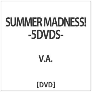 オムニバス:SUMMER MADNESS!-5DVDS- 【DVD】