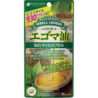 えごま油サプリメント