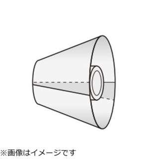 PHA-C11用イヤチップ フリーサイズ 1個入