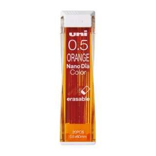 ナノダイヤ05カラー芯 オレンジ U05202NDC.4 オレンジ