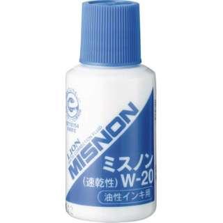 [修正液]ミスノン 水性タイプ ボトル W-20