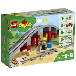 10872 デュプロ あそびが広がる!鉄道橋とレールセット