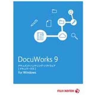 DocuWorks ドキュワークス 9 ライセンス認証版 20ライセンス