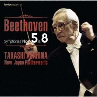 朝比奈隆 新日本フィル/ ベートーヴェン 交響曲全集 4 交響曲 第5番・第8番 【CD】