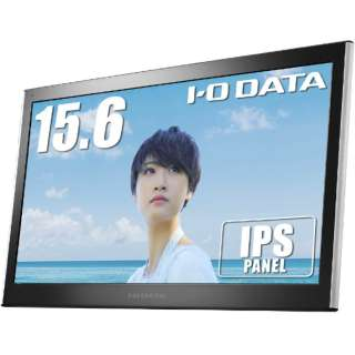 モバイル向け液晶ディスプレイ ブラック LCD-MF161XP [15.6型 /ワイド /フルHD(1920×1080)]