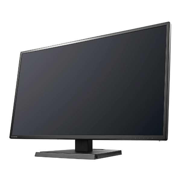 液晶ディスプレイ LCD-MF273EDシリーズ ブラック LCD-MF273EDB [27型 /ワイド /フルHD(1920×1080)]