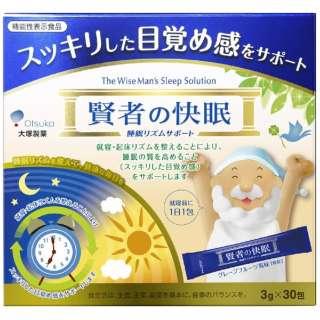 賢者の快眠睡眠リズムサポート 30包