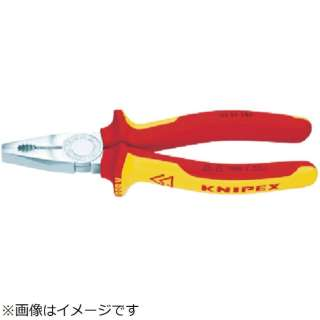 KNIPEX 0306-200 絶縁ペンチ 1000V 0306-200