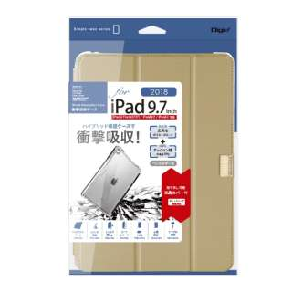 iPad9.7inch(2018)用衝撃吸収ケース TBC-IPP1805R ゴールド