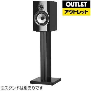 【アウトレット品】 706S2/B テレビ用スピーカー ピアノブラック 【外装不良品】