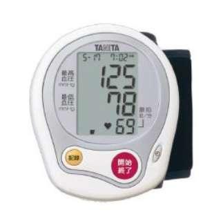 BP-E12WH 血圧計 ホワイト [手首式]