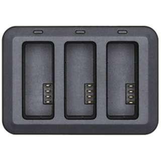 Tello Part 9 Battery Charging Hub TEL9BCH