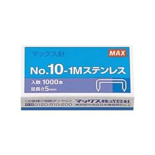 [ホッチキス針]No.10-1Mステンレス MS91194