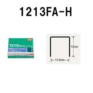 [ホッチキス針]大型 1213FA-H MS91173