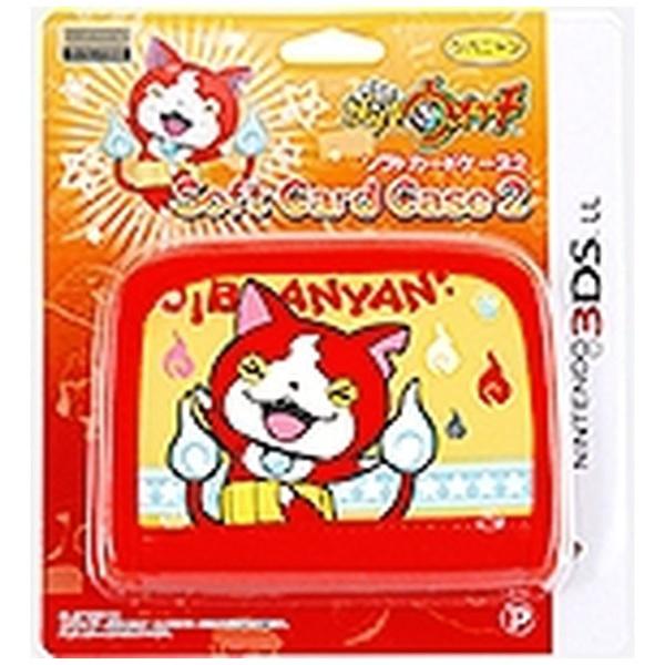 価格com プレックス 妖怪ウォッチ ソフトカードケース23ds Ll用 Yw