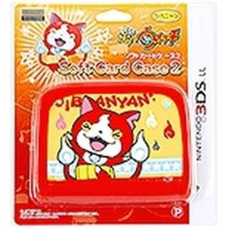 妖怪ウォッチ ニンテンドー3DS LL ソフトカードケース2 ジバニャンVer. YW-22A 【3DS LL】