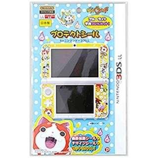 妖怪ウォッチ ニンテンドー3DSLL専用プロテクトシール イエロー YWG03-1 【3DS LL】