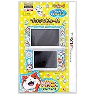 妖怪ウォッチ ニンテンドー3DSLL専用プロテクトシール ブルー YWG03-2 【3DS LL】