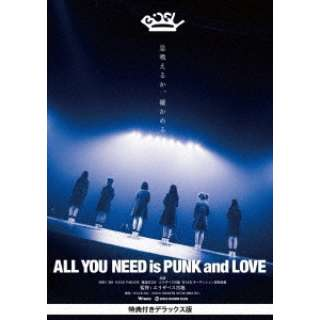 BiSH/ ALL YOU NEED is PUNK and LOVE 特典付きデラックス版 【DVD】