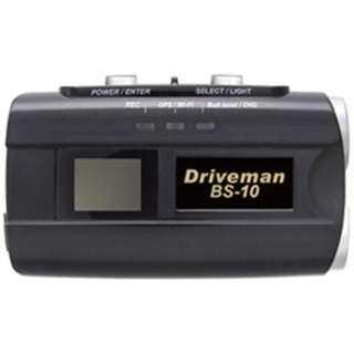 ドライブレコーダー Driveman ヘルメット装着タイプ ブラック BS-10B [バイク用 /スーパーHD・3M(300万画素)]