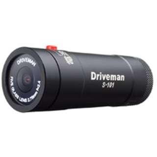 ドライブレコーダー Driveman(ドライブマン)ヘルメット装着タイプ S-101W [バイク用 /Full HD(200万画素)]