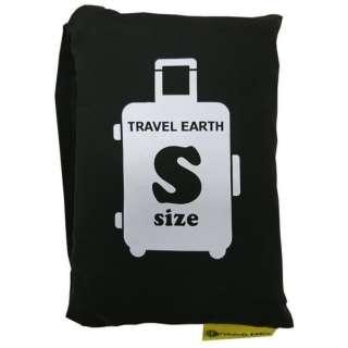 スーツケースカバー Sサイズ TE-055-S