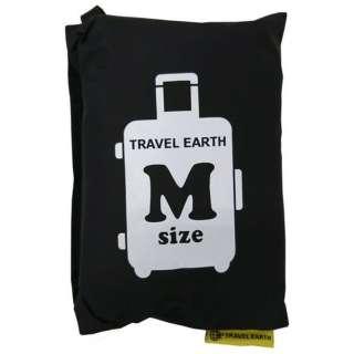 スーツケースカバー Mサイズ TE-055-M