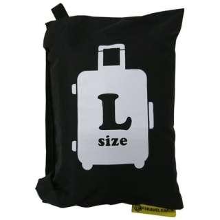 スーツケースカバー Lサイズ TE-055-L