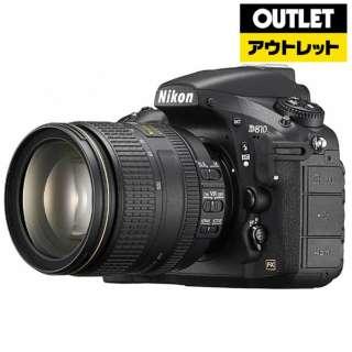 【アウトレット品】 デジタル一眼レフカメラ  D810 [ズームレンズキット] ブラック 【展示品】