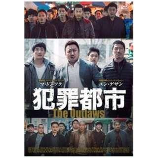 犯罪都市 【DVD】