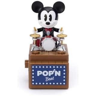POP'N Beat ミッキーマウス(ドラム)