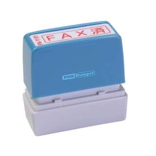 ポンスタンパー A型 「FAX済」 PA-Y101