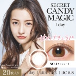 シークレットキャンディーマジックワンデー NO.1チョコレート(20枚入)[secret candymagic 1day/カラコン] [5%ポイントサービス]