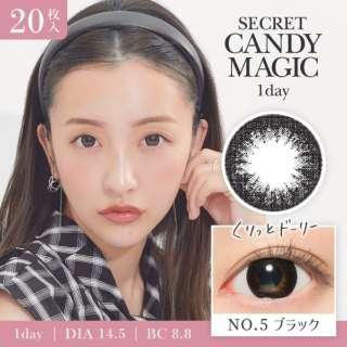 シークレットキャンディーマジックワンデー NO.5ブラック(20枚入)[secret candymagic 1day/カラコン] [5%ポイントサービス]