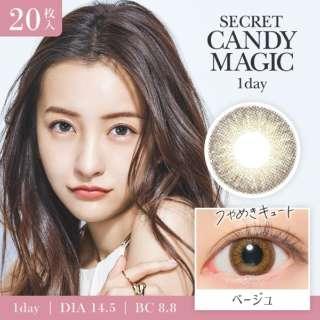 シークレットキャンディーマジックワンデープレミア ベージュ(20枚入)[secret candymagic 1day Premium/カラコン] [5%ポイントサービス]