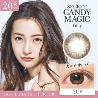 シークレットキャンディーマジックワンデープレミア セピア(20枚入)[secret candymagic 1day Premium/カラコン] [5%ポイントサービス]