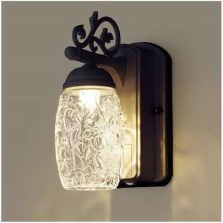 LGWC80256 LE1 玄関照明 オフブラック [電球色 /LED /防雨型 /要電気工事]