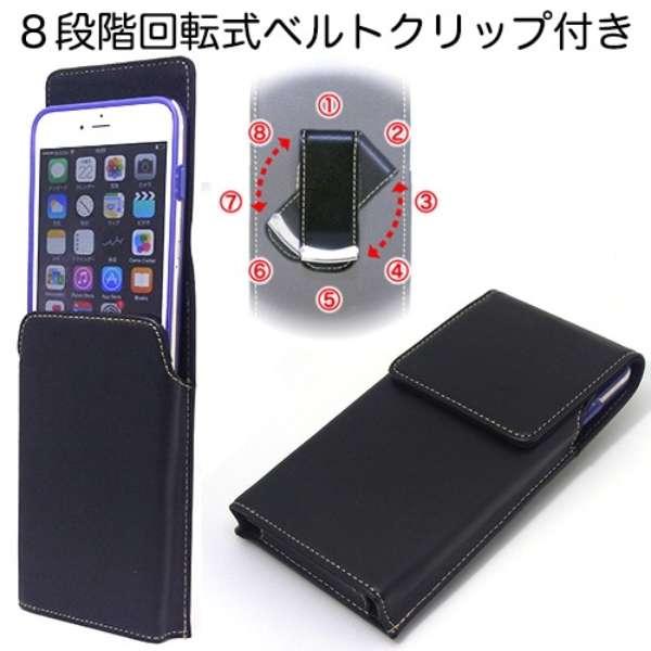 iPhone 6s Plus / 6 Plus用 ベルトクリップホルダー タテ型 SH-IP7PV ブラック
