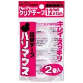 ハリマウス 詰替用クリアテープ 2巻入 KT12X13P2