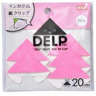 [紙製クリップ]デルプ 20枚入 DL-1520S/P ピンク