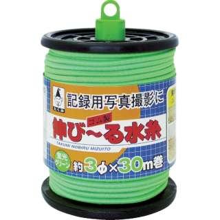 たくみ 伸び~る水糸グリーン