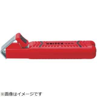 KNIPEX 1620-16SB ケーブルナイフ 1620-16SB