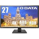 液晶ディスプレイ ブラック KH2750V-UHD [27型 /ワイド /4K(3840×2160)]