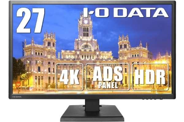 I-O DATA KH2750V-UHD(27型)