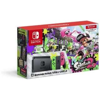 Nintendo Switch スプラトゥーン2セット [Nintendo Switch Online利用券(90日間)付き] [ゲーム機本体]【再販】